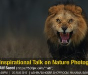 Inspirational Talk on Nature Photography